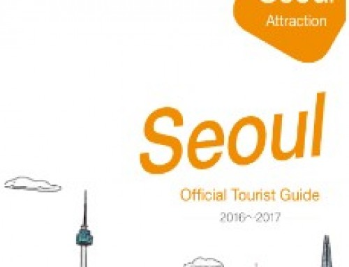 Seoul Maps and Guidebooks