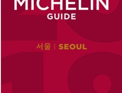 2018 Michelin Guide Seoul Bib Gourmand