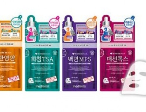 Mediental Bidanpo Korea Face Care Mask Pack