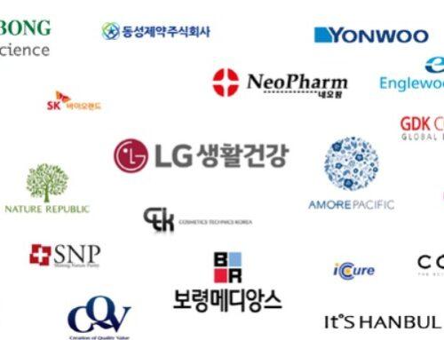 Korean Cosmetics Brand(K-Beauty)